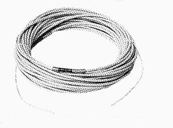Flexible heating cord